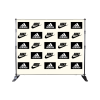 Fabric Step & Repeat Banner Stand (8ft X 10ft)